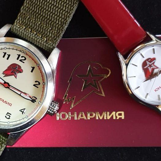 Часы Юнармии